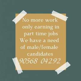 Part time or free time no targets/no limits 24 hours work huge payment