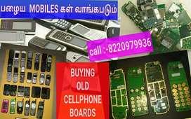 Cellboard,mobileகள் எந்த நிலையில் இருந்தாலும் அதிகவிலைக்கு வாங்கபடும்.
