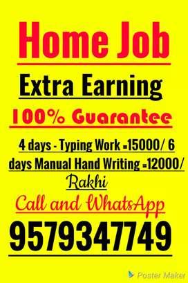 Home job Good Performance to Good Earning