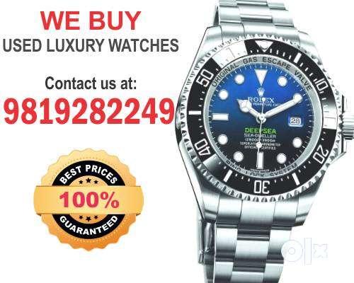 Wanted Rolex Sea Dweller Patek, Audemars,Vacheron, Omega Watch buyers