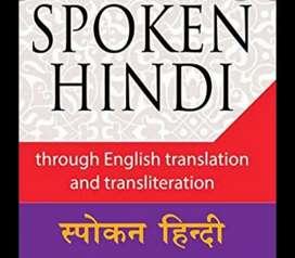 Hindi teacher spoken and literature