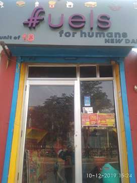 Fuels for human cafe