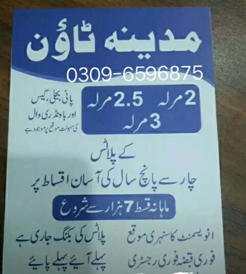 Plots k booking open h gai hay 0