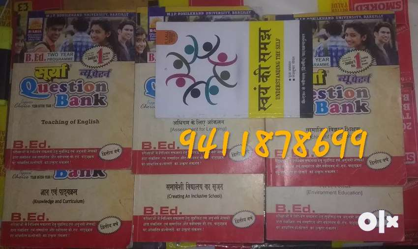B.Ed 2nd YEAR GUESS PAPER (HINDI me hii) (QUESTION PAPER)