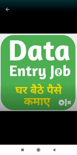 Work from home data typing part time job