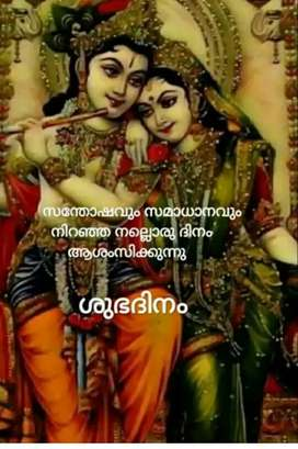 Thrissur Kolayhy No age Limit ,Ladies Only