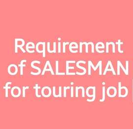 Requirements of SALESMAN for touring job
