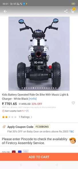 Kids bike battery charging