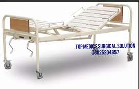 Hospital Home use nursing Patient Bed with side support