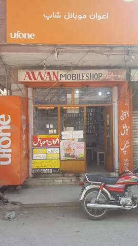 Mobile and Accessories Shop for Sale