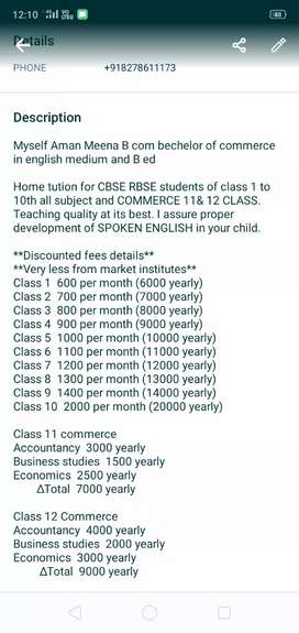 CBSE/RBSE HOME TUITION for class 1to10 and class 11&12 COMMERCE