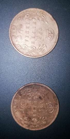 Old coins for sale.