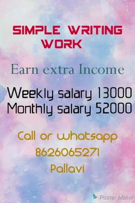 Work from home part time