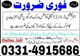 Online and office based jobs