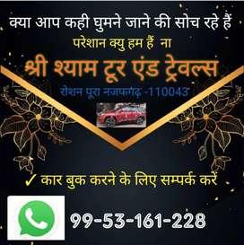Shri Shyam Tour and Travels