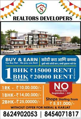 Buy 1bhk with Rental Offer 21Lac Only.