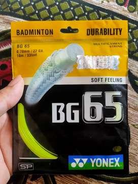 Badminton wire new