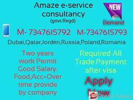 Hotel worker good salary contact us