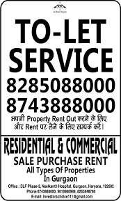 9000 1Rk furnished room avilabale for rent in dlf phase 3 s block