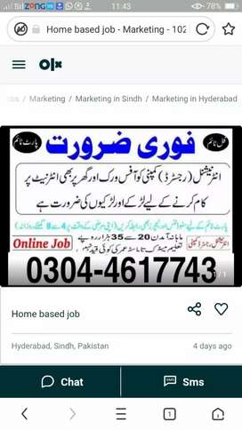 Home and office based job