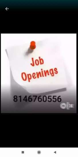 If you want to well paying job just join