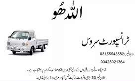 Shehzore for rent