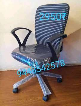 Office chair staff chair meeting chair work from home chair