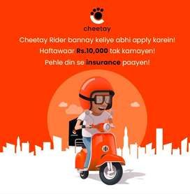 Rider Job Food Delivery - Cheetay Faisalabad