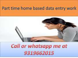 Typing job work at home data entry part time work