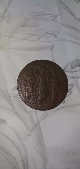 East India  coin