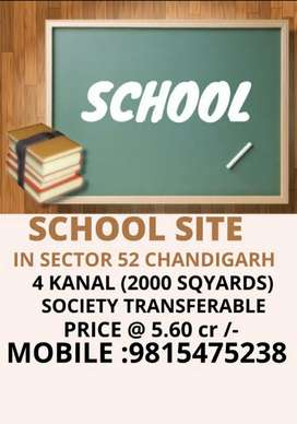 SECTOR 52 ,CHD , SCHOOL SITE FOR SALE