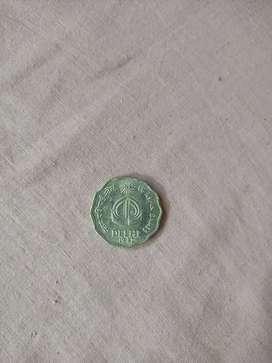 Unique 10 paise coin for sale