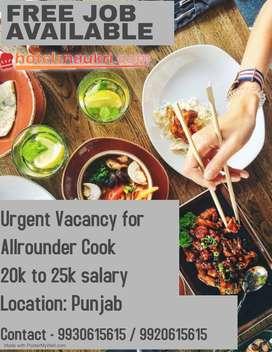 Urgently job  for Allrounder cook