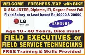 wated field staff for Service Sector Q: ssc inter ITI with Bike Must