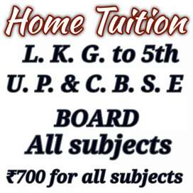 Home tuition for class LKG to 5