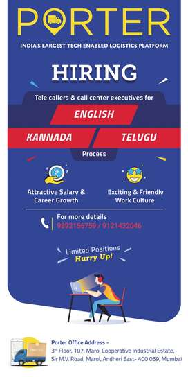 Urgent needed Kannada Telugu executives