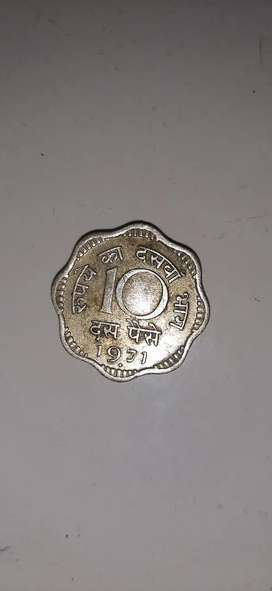 A antic coin of 10 paise