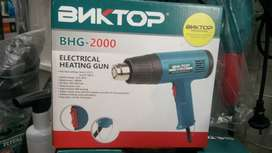 Heat Gun (Electrical)