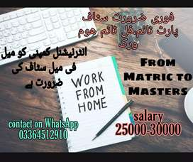 Part time,full time and home base(Student/Teacher)