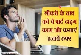 Office Work Management & Salesmen For Boys / Girls