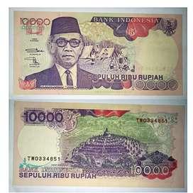 Uang kertas lawas th 1992 sri sultan Hamengku buwono