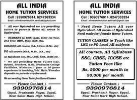 VACANCIES FOR HOME TUTIONS PART TIME MALE OR FEMALES