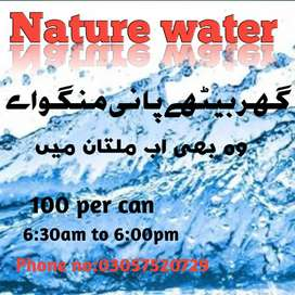 Water available at home 100 per can