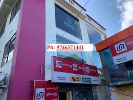 Commercial Building Space For Rent