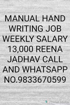 Handwriting job home bes job