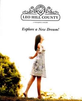 Leo Hill County : Dream plots near yadagirigutta