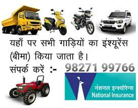 2 Wheeler,  4 Wheeler, Heavy Vehicle & Health Insurance