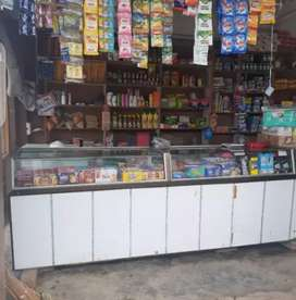 General store for sale in peco road