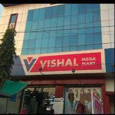 Vishal process hiring for BPO / KPO/ CCE/Back office Executives in NCR