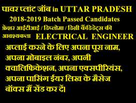 Electrical Engineer Controls/Automation/ PLCs Power Plant Fresher